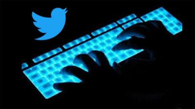 توقيف بريطاني اخترق حسابات شخصيات عامة على تويتر