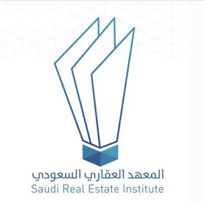 الهيئة العامة للعقار تعلن عن دورات تدريبية للاتحاق بوظائف متخصصة في السوق العقاري
