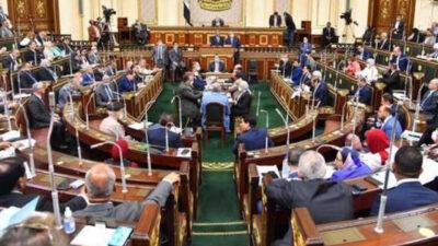 مصر.. تغليظ عقوبة التحرش الجنسي إلى السجن 5 سنوات
