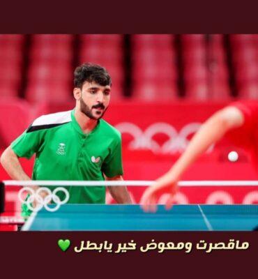 4 مشاركات سعودية غداً  في طوكيو 2020 و رضا لربع نهائي التجديف..والقدم يسعى لتجاوز الألمان