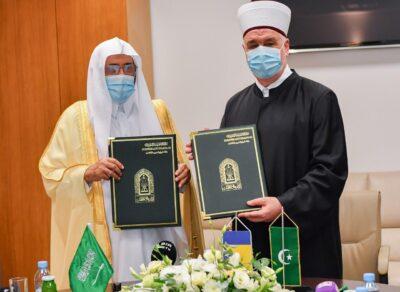 آل الشيخ والمشيخة الإسلامية في البوسنة والهرسك توقعان البرنامج  التنفيذي لمذكرة تفاهم  في مجال الشؤون الإسلامية