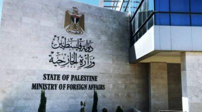 فلسطين: استباحة إسرائيل لكامل الأراضي المحتلة إعلان للحرب