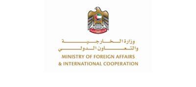 الإمارات تدعو المجتمع الدولي لإيقاف استمرار استهداف الحوثي للمدنيين بالسعودية