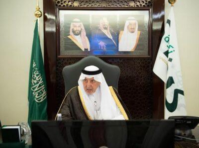 أمير منطقة مكة المكرمة يرأس اجتماع لجنة الحج المركزية