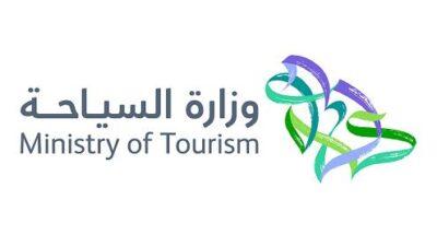 """""""السياحة"""": رفع تعليق دخول حاملي التأشيرات السياحية ابتداء من 1 أغسطس"""