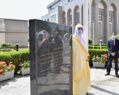 وزير الشؤون الإسلامية يزور جامع الملك فهد بسراييفو ويوجه بفرشه بالسجاد الفاخر