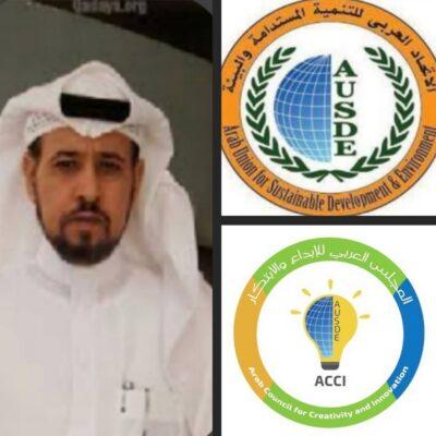 """""""السريحي"""" يؤسس أول مظلة للإبداع والإبتكار في المملكة العربية السعودية"""