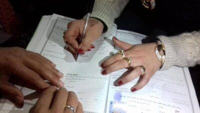 """""""فتوى شرعية"""" تحسم جدل زواج البارت تايم في مصر"""