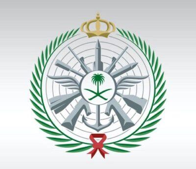 وزارة الدفاع تعلن إطلاق المرحلة الثانية من برنامج توطين وظائف أطباء الأسنان