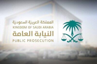 «النيابة»: مصادرة 140 مليون ريال من 4 جناة وسجنهم 24 عاماً