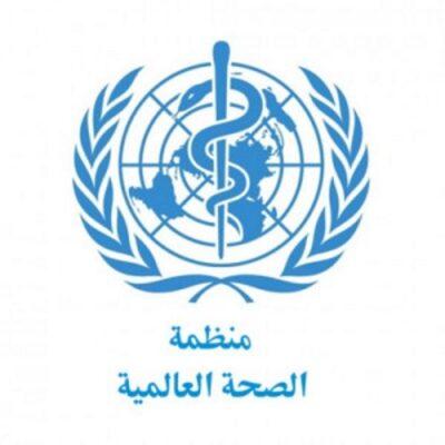 """الصحة العالمية: متغير """"دلتا"""" قد يزيد خطر دخول المستشفيات"""