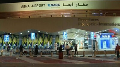 الإمارات: استهداف مطار أبها تصعيد خطير ويمثل جريمة حرب