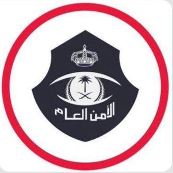 شرطة منطقة عسير: ضبط (131) شخصًا خالفوا تعليمات العزل والحجر الصحي