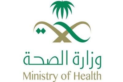 """الصحة: تسجيل """"321"""" حالة إصابة جديدة بفيروس كورونا"""