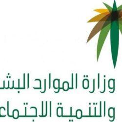 هواوي تطلق تجربة الأجهزة الفائقة – Super Device الجديدة للحجز المسبق في السعودية