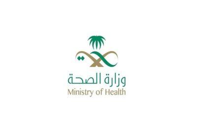 """الصحة: تسجيل """"458"""" حالة إصابة جديدة بفيروس كورونا"""