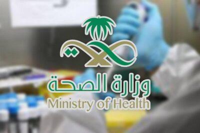 """الصحة: تسجيل """"796"""" حالة إصابة جديدة بفيروس كورونا"""