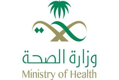 """الصحة: تسجيل """"681"""" حالة إصابة جديدة بفيروس كورونا"""