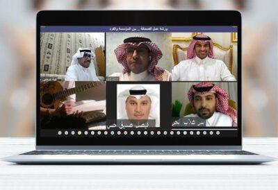 «الصحافة .. بين المؤسسة والفرد» ورشة عمل إفتراضية ينظمها فرع هيئة الصحفيين بحفرالباطن