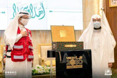 الرئيس العام لشؤون المسجد الحرام يكرم هئية الهلال الأحمر السعودي