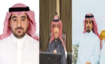 أمين محافظة حفر الباطن يقرر ترقية مدير الصحة العامة ومدير إدارة المشتريات والتنمية العمرانية