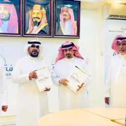 أمير مكة المكرمة يكرم عدداً من طلاب وطالبات جامعة أم القرى