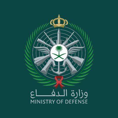 """""""الدفاع"""" تعلن عن وظائف شاغرة بمختلف التخصصات للعمل في المستشفيات العسكرية"""