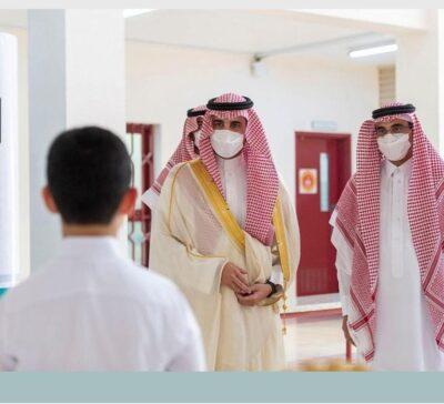 أمير منطقة الجوف يزور المدارس ويطمئن على استعدادات التعليم لبداية العام الدراسي الجديد