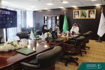 """البرنامج السعودي لتنمية و إعمار اليمن يفتتح الدورة التدريبية الثانية حول """"سلاسل القيمة العالمية"""""""