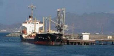 وصول دفعة جديدة لمنحة المشتقات النفطية المقدمة من المملكة لمحافظتي حضرموت والمهرة جنوب اليمن