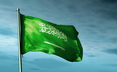السعودية الأولى عربيا في الكيمياء وعلوم الأرض والبيئة وعلوم الحياة والعلوم الفيزيائية