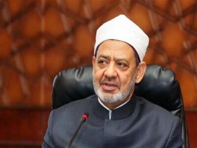 شيخ الأزهر يثمن دور المملكة في مساندة قضايا الأمتين الإسلامية والعربية