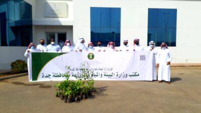مكتب وزارة البيئة والمياه والزراعة بجدة يشارك في فعاليات اليوم الوطني 91
