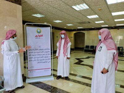 مدير عام فرع هيئة الأمر بالمعروف بمنطقة الباحة يتفقد هيئة محافظة العقيق