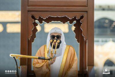 إمام الحرم المكي: إن الأُممَ التي تَنشُدُ الرُّقِيَّ والتقدُّمَ تحتاجُ أرواحُ بَنِيها إلى زادٍ هنيء طيبٍ من الأخلاقِ المجيد