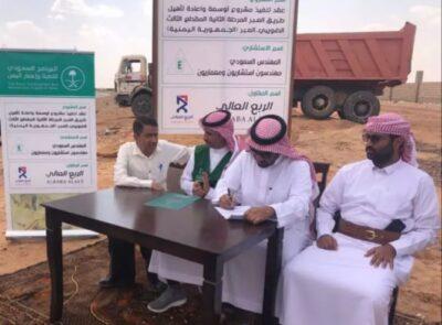 """""""السعودي لتنمية وإعمار اليمن"""": توقيع اتفاقية لصيانة وإعادة توسعة طريق العبر"""