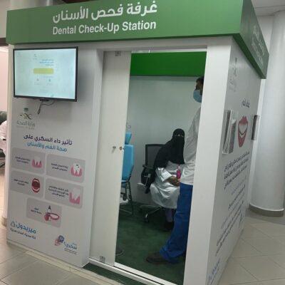 مستشفى الملك عبد العزيز بجدة يُفعل مبادرة تعزيز صحة الفم و الأسنان لمرضى السكري