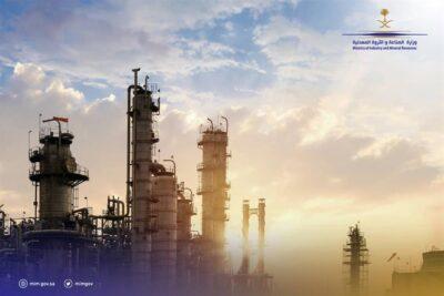 """""""الصناعة"""" تحفز الاستثمار في قطاع التعدين بـ 6 أنواع من الرخص التعدينية"""