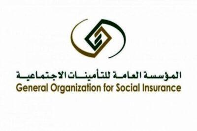 التأمينات: اشتراك العاملين في الوظائف المؤقتة إلزامي