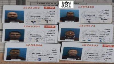 من هم الأسرى الفلسطينيون الفارون من السجن الإسرائيلي شديد الحراسة؟
