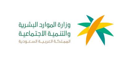 تصفية مستحقات عمالة متوفين بنحو 3 ملايين ريال في الرياض