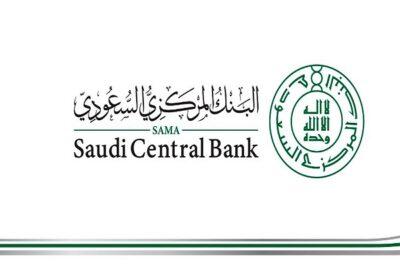 البنك المركزي يُعدِّد 4 مزايا للاشتراك في تأمين الحماية والادخار
