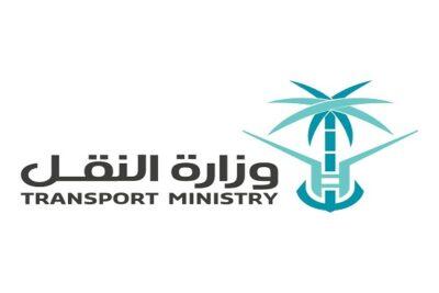 وزارة النقل تواصل جهودها في خفض الوفيات على الطرق