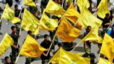 عقوبات على شخصيات وكيانات تسهل تمويل حزب الله وفيلق القدس