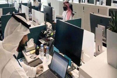 «الانضباط الوظيفي» يوضح حالة يعفى فيها الموظف المخالف من الجزاء