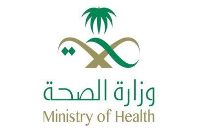 """بمختلف المناطق.. """"الصحة"""" تُفعّل أنشطة اليوم العالمي لسلامة المرضى"""
