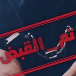 """تكليف """"العبدالقادر"""" أميناً عاماً لاتحاد الغرف السعودية"""