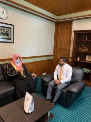 وزير مكتب الرئاسة بجمهورية المالديف يلتقي وكيل الشؤون الإسلامية ويشيد بدعم المملكة ومواقفها التاريخية مع بلاده