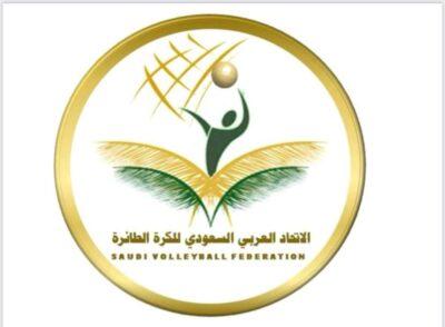 الخليج مع السلام والترجي يواجه الهداية بداية ملتهبة لدوري ناشئي الكرة الطائرة