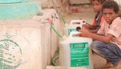 مركز الملك سلمان يواصل تنفيذ مشاريع الإمداد المائي والإصحاح البيئي في الحديدة باليمن